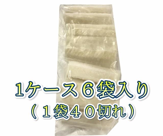 いか 切身 1ケース6袋入り (1袋40枚)【業務用】焼き物、揚げ物、煮物等にお使いいただけます【冷凍便】