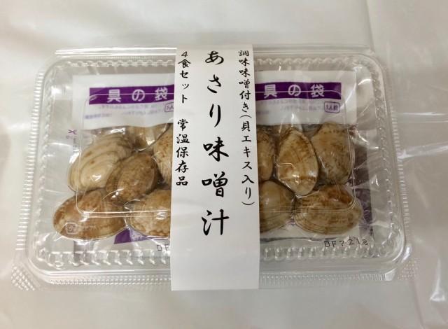 あさり 即席みそ汁(1食・5粒) 4食入り×25パック(簡単あさりの味噌汁)