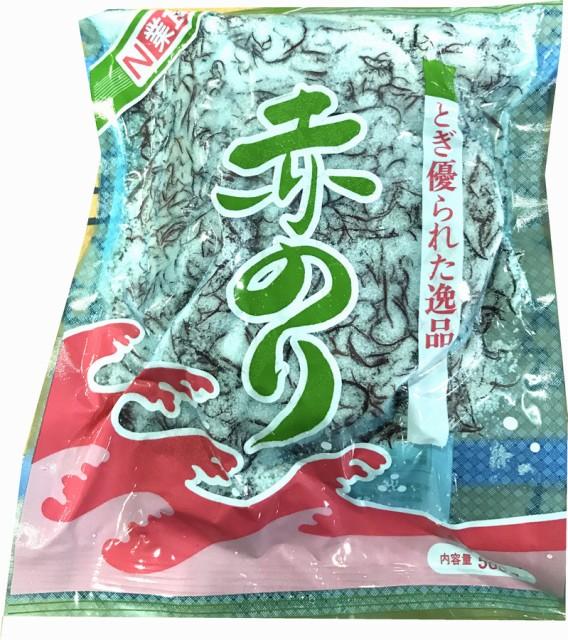 赤 のり 500g入り【業務用・天然海藻・無添加】刺身のツマ、サラダ、酢の物にいかがでしょうか【ポスト便】(送料無料)