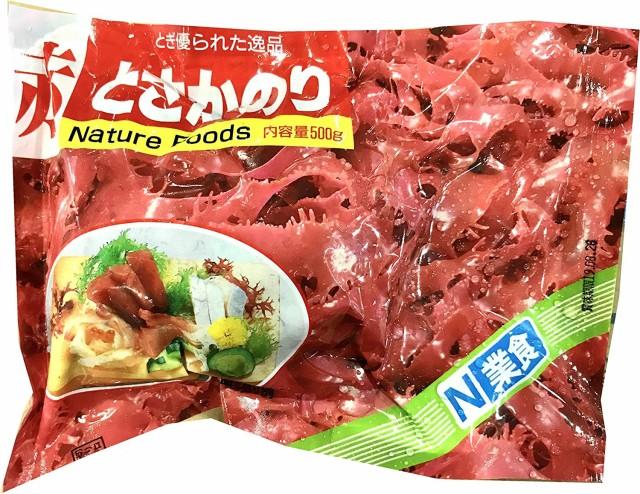 赤 とさか のり 500g入り【業務用・天然海藻・無添加】刺身のツマ、サラダ、酢の物にいかがでしょうか【ポスト便】(送料無料)