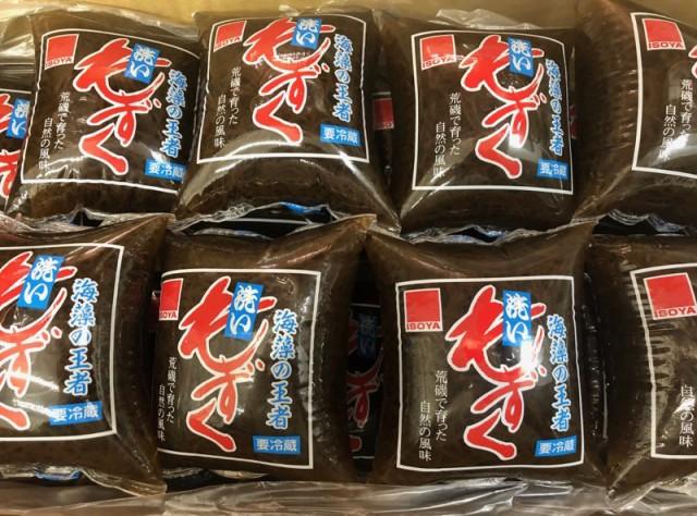 洗 もずく 300g×25個 【毎日海藻を食べよう】健康応援食材・長生き応援!冷凍保存できます【冷蔵便】