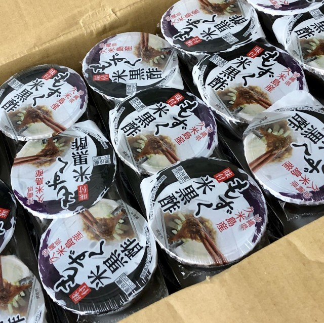 もずく 黒酢 60g×3個 15パック入り【毎日海藻を毎日食べよう】沖縄県久留米島産【冷蔵便】