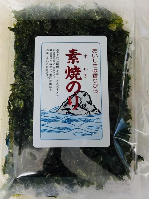 素焼のり 16g×20袋【直火焼きの風味をお楽しみください】磯の香が広がります