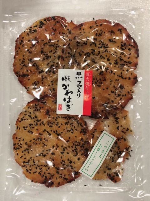 珍味・焼 かわはぎ (黒ゴマ入り) 2パックセット(1パック70g入り)【直火焼仕上げ】香ばしいかわはぎの珍味です。炙ると更に美味しさアッ
