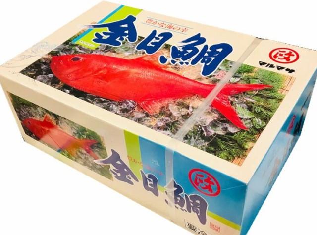金目鯛 10kg 業務用 (1枚300〜500g)【フィレーIQF・バラ凍結で便利】定食屋・旅館・磯料理屋などでお使いいただけます【冷凍便】
