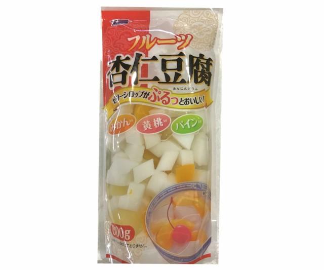 杏仁豆腐 業務用 【1パック600g入り】お子様のデザート、パーティーの時にいかがでしょうか