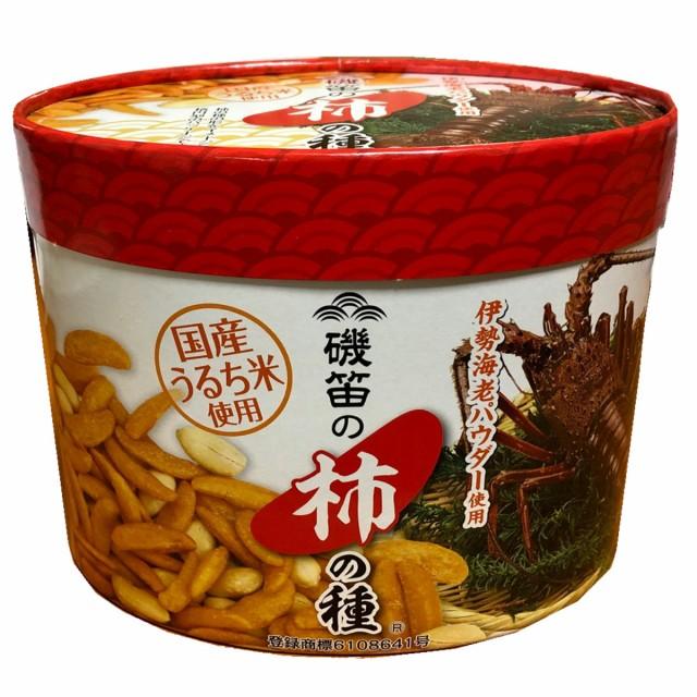柿の種 6袋132g【伊勢海老パウダー使用】国産うるち米