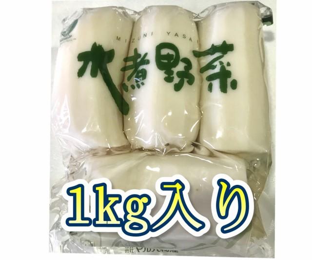 レンコン (水煮) 1kg 業務用【炒め物、煮物、揚げ物などにお使いいただけます】