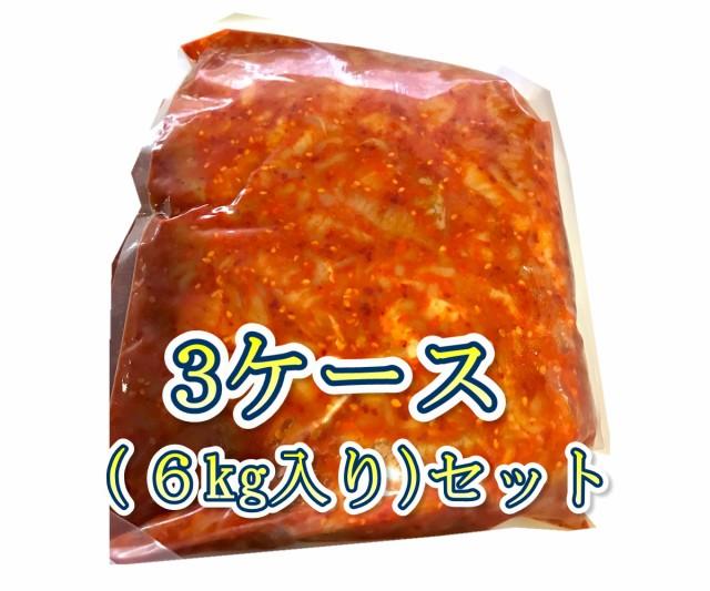 えんがわユッケ 業務用 【1kg×6パック入り】韓国風のピリ辛たれで、脂ののった「えんがわ」を味付け【冷凍便】