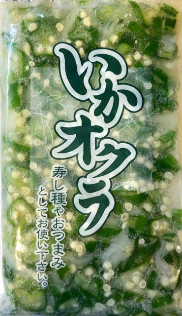 いかオクラ 250g×6入り【イカとオクラの相性がとてもいいです】おつまみ・寿司などでご利用ください【冷凍便】