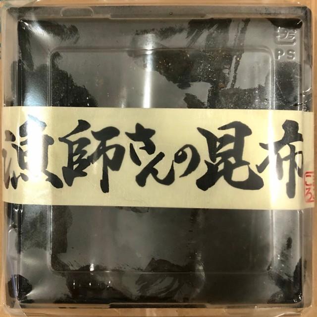 漁師さんの昆布 100g×6パック【昆布の佃煮】ごはんが進みます【冷蔵便】