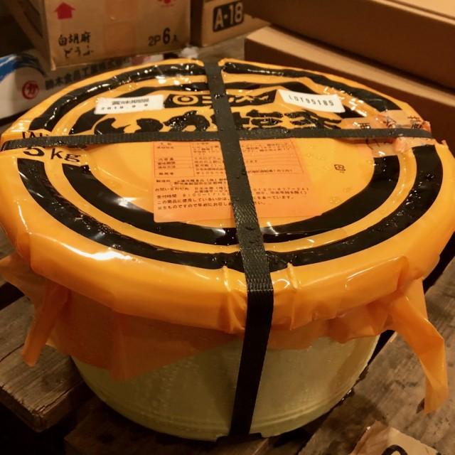 いか塩辛 5kg【業務用】(冷凍便)