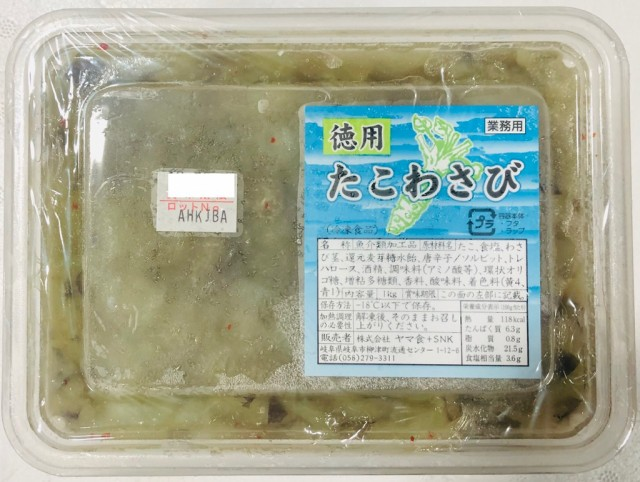 たこわさび ・珍味【業務用 1kg】お通しの定番、たこわさび、わさびの辛さと甘さがほどよい珍味です【冷凍便】
