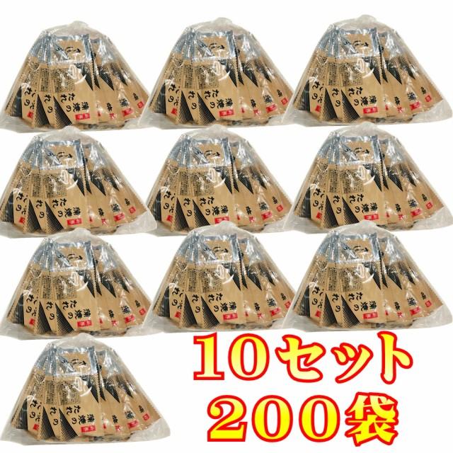 うなぎ 蒲焼のたれ 山椒 付き 200袋【1人前・たれ10ml さんしょう0.2g】うなぎの蒲焼・さんまの蒲焼・いわしの蒲焼などでご利用いただけ