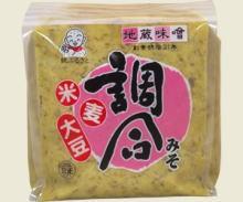 地蔵味噌 調合みそ袋入り 2kg 愛媛県鬼北町の合わせみそ