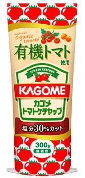 カゴメ有機トマト使用トマトケチャップ 300g