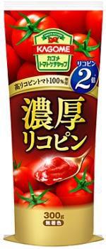 カゴメ濃厚リコピントマトケチャップ 300g 賞味期限2021年11月15日のため価格変更して販売中