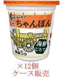 【徳島製粉】金ちゃんラーメンカップちゃんぽん 76g×12個 ケース販売 もちもち食感の麺と濃厚スープが特徴的