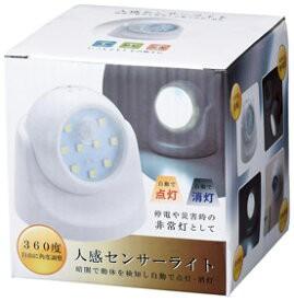 人感センサーライト 暗闇で動体を察知して自動で点灯・消灯 LED 停電 災害 非常灯 自動点灯 フットライト 玄関 防犯 電池式 電気 懐中電