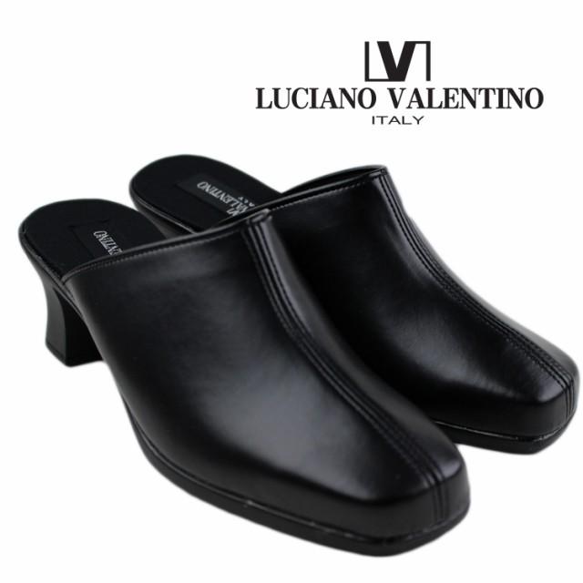 即納 送料無料 LUCIANO VALENTINO ルチアーノバレンチノ 日本製 レディース 室内履き ヒール 3101 ミュール 黒 ブラック 美脚