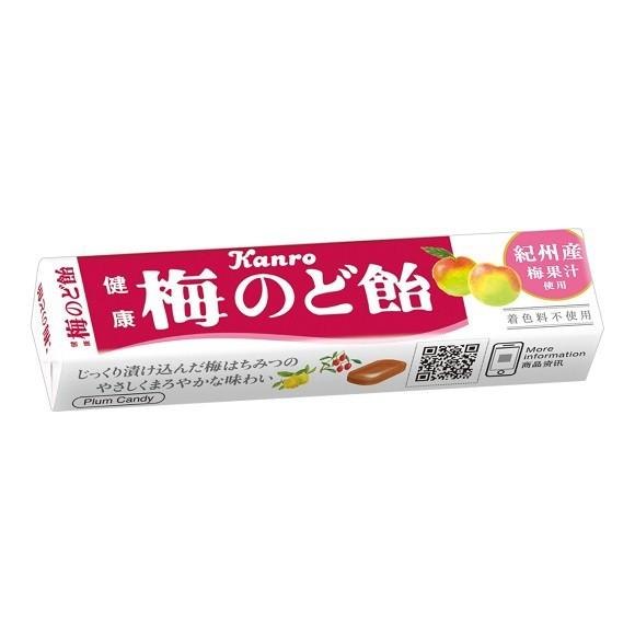 カンロ 健康梅のど飴 11粒×10本