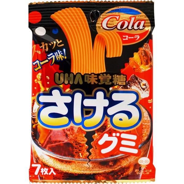 UHA味覚糖 さけるグミ コーラ 7枚 ×10袋
