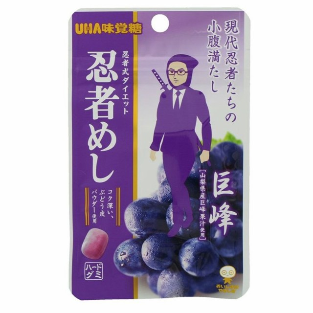 味覚糖 旨味シゲキックス 忍者めし 巨峰 20G×10袋