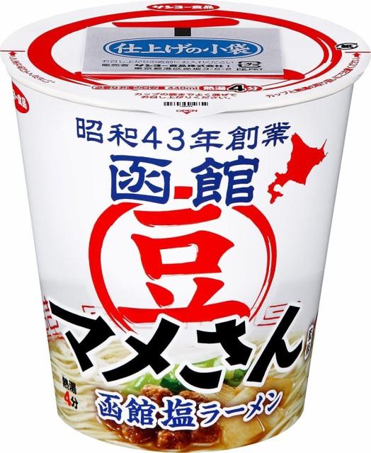 サンヨー マメさん監修 函館塩ラーメン 90g×12個