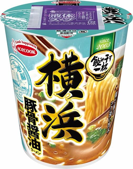 エースコック タテ型 飲み干す一杯 横浜 豚骨醤油ラーメン 68g ×12個