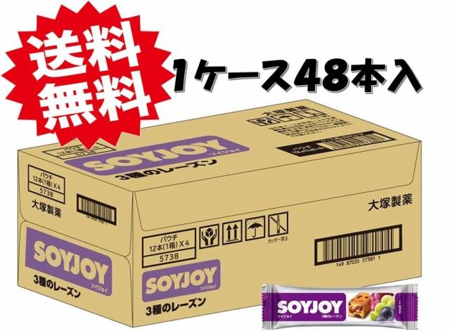 大塚製薬 ソイジョイ 3種のレーズン 30g×48本