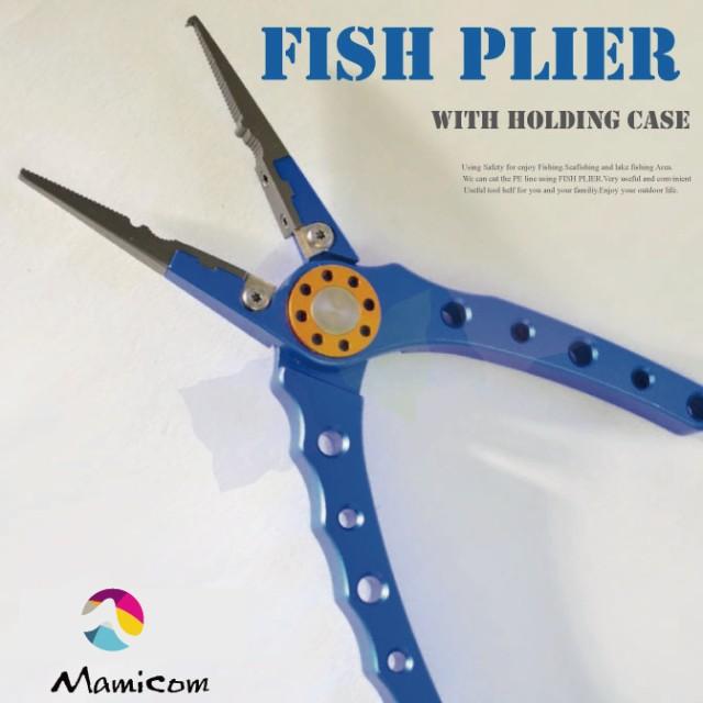 プライヤー フィッシング 釣り具 フィッシュグリップ 釣り ランディンググリップ カラビナ付 2カラーズ ケース付き M39M
