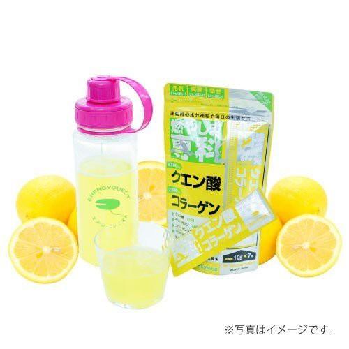スポーツドリンク パウダー 粉末 クエン酸 コラーゲン 燃やしま専科 レモン 10g×7包 運動 ダイエット エナジークエスト 燃やし