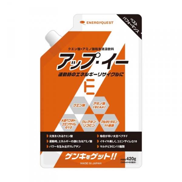 クエン酸 アミノ酸 スポーツ 健康 ドリンク 食品 粉末 疲れたカラダをサポート クエン酸 アミノ酸 粉末清涼飲料 アップ・イー 420g 送料