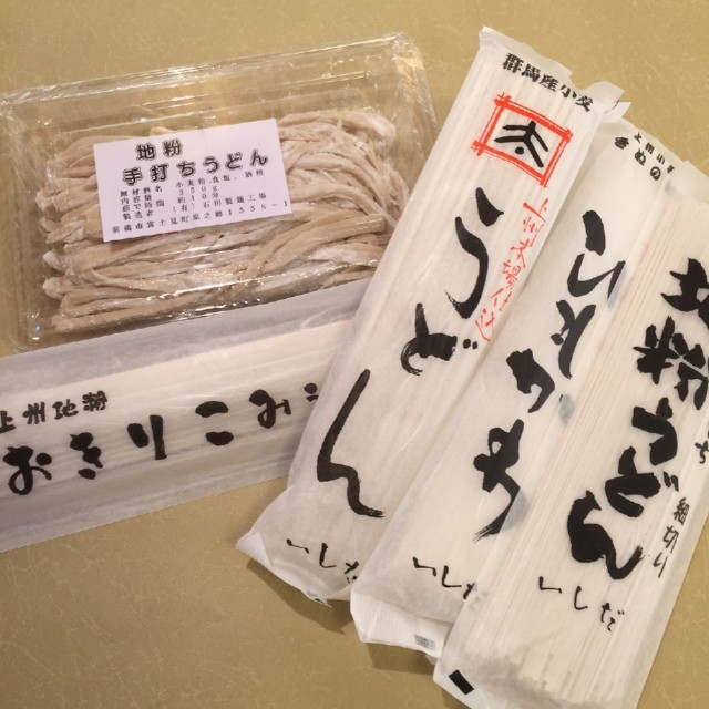 上州小麦 地粉うどん 石田製麺 おきりこみ・そうめん・素麺・ひやむぎ・冷麦・そば・うどん ざる・煮込み・釜揚げ 生うどん  お特