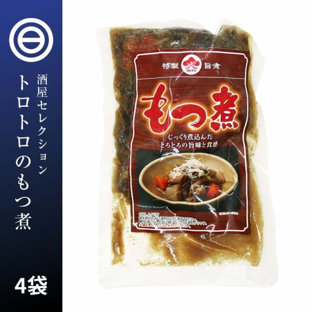 【送料無料】 九州の味 とろとろ もつ煮込み 250gx4パック 国内製造 もつ煮 モツ煮 ホルモン 豚肉 ぶた ブタ ポーク レトルト もつ味噌煮