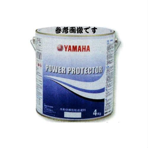 ヤマハ 船底塗料 パワープロテクター 青缶 4kg 黒 ボート FRP専用 亜酸化銅含有 水和分解型 ブルーラベル
