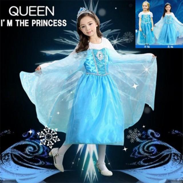 女王ワンピース ドレス 半袖 長袖 キッズ 子供 コスプレ 服装 ハロウィン 仮装 プリンセス