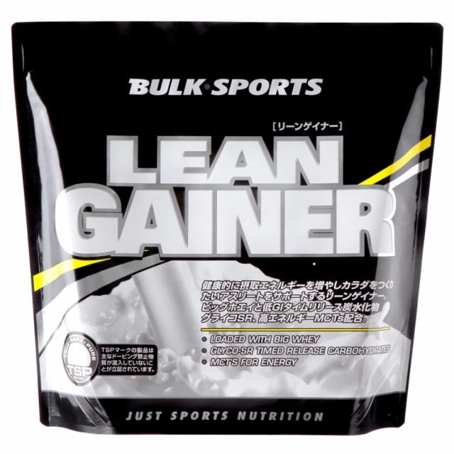 クーポン利用可 ! バルクスポーツ プロテイン リーンゲイナー 1kg ミルクチョコレート「低GI炭水化物、プロテイン」脂肪配合ウェイトゲ