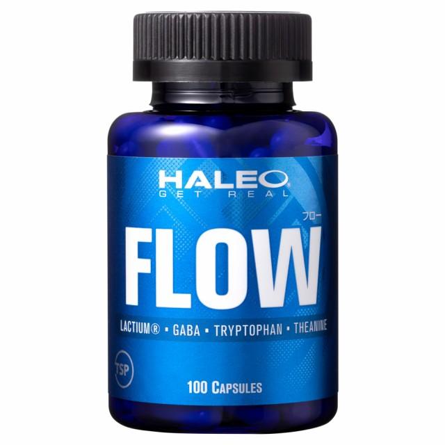 HALEO (ハレオ) フロー「コンディショニングサプリメント」100カプセル ( ラクティウム、GABA L-テアニン、L-トリプトファン )