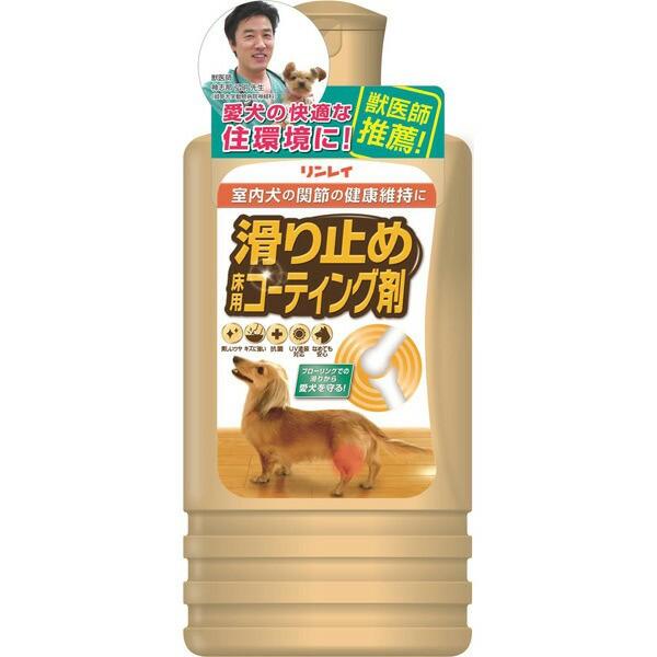 リンレイ 滑り止め床用コーティング剤 500mL  1本 犬用 猫用 ペット用品 すべり止め ワックス フローリング