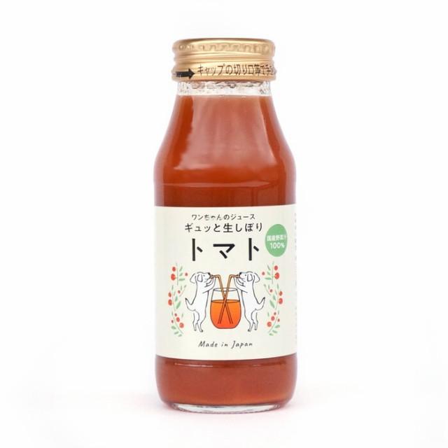 みっちゃんホンポ ワンちゃんのジュース ギュっと生しぼりトマト 180ml 犬用