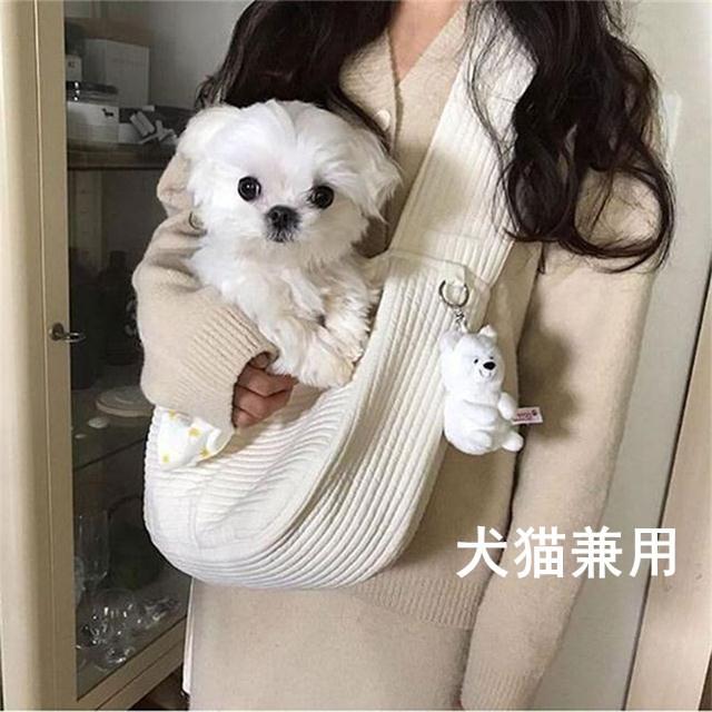 ペット用 キャリーバッグ 韓国風 犬猫兼用 猫用 ショルダーバッグ 抱っこ紐 お出掛け 飛び出し 防止 斜め掛け スリング 小型 中型犬