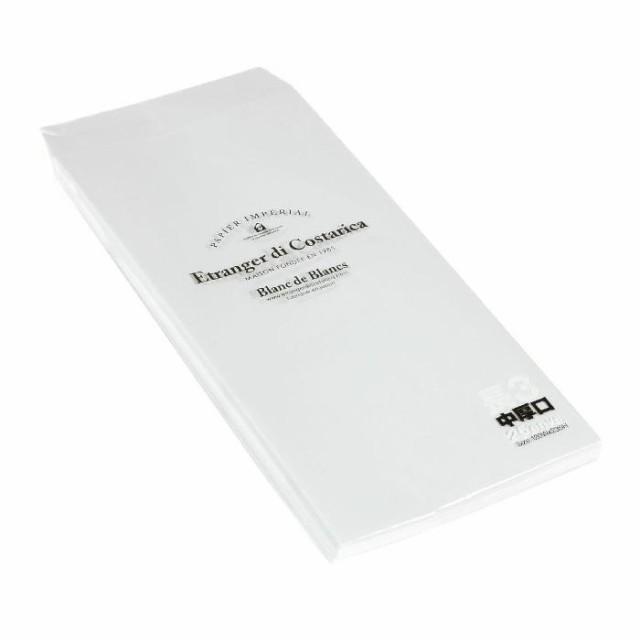 長3封筒 中厚口 25枚入り スノー BdeB シンプル 公式通販サイト