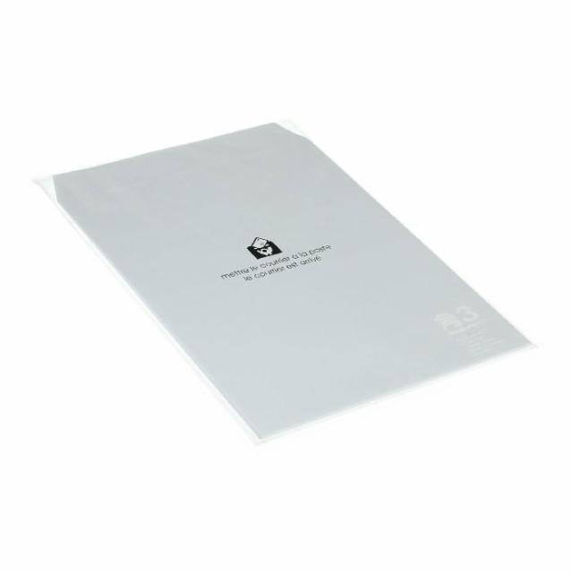 角3封筒 5枚入り ホワイト BASIS シンプル 公式通販サイト