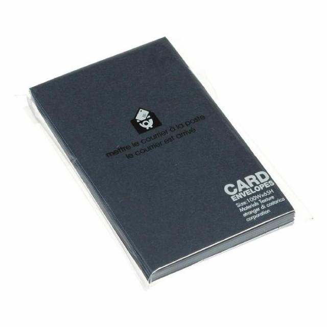 カード封筒 名刺サイズ 10枚入り インディゴ DEEP COLOR シンプル 公式通販サイト