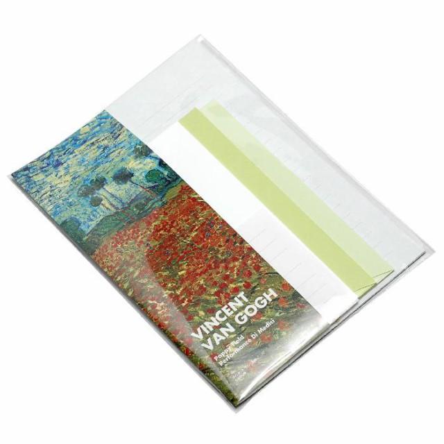 レターセット 洋7封筒 ゴッホ2 PDM ミュージアムグッズ 3色セット アート 公式通販サイト