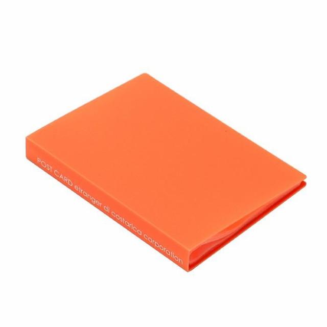 ポストカードホルダー 30ポケット パンプキン SOLID クリアファイル 収納 シンプル 公式通販サイト