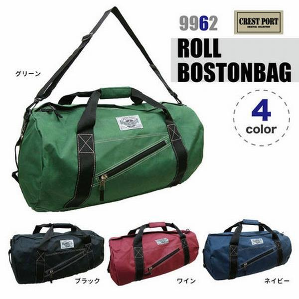 ロールボストンバッグ 前面ファスナーが使いやすい 旅行?トラベル メンズ おじゃれ メンズファッション 上品 ボストンバッグ