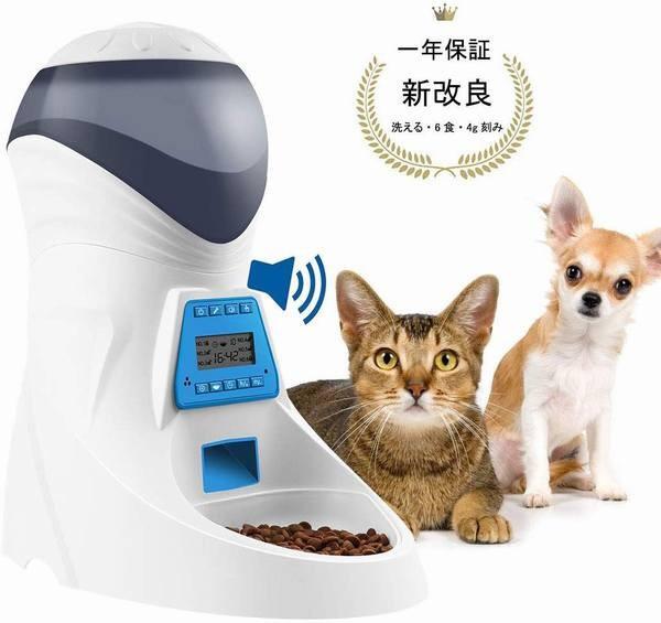 自動給餌器 猫 犬用 ペット自動餌やり機 6食 インナートレー付き 洗える 2WAY給電 タイマー式 録音可 赤線センサー 毎日自動リピート給餌