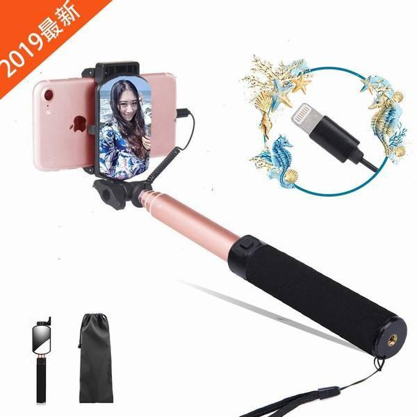 自撮り棒 セルカ棒 無線 三脚一脚兼用 Bluetooth 360度回転 伸縮自在 リモコン iPhoneAndroid ローズゴルドー
